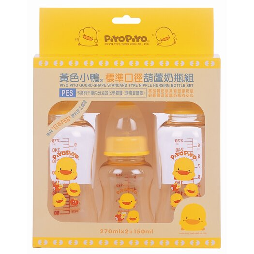 Piyo Piyo Standard Neck Gourd Shaped Bottle Set