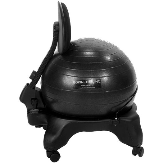 Isokinetics Adjustable Back Exercise Ball Chair
