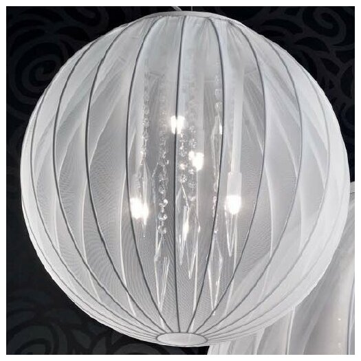 Masiero Tessuti Sphere 4 Light Medium Globe Pendant