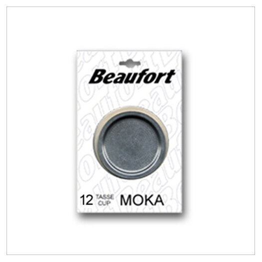 Cuisinox 1 and 2 Cup Moka Replacement Gasket