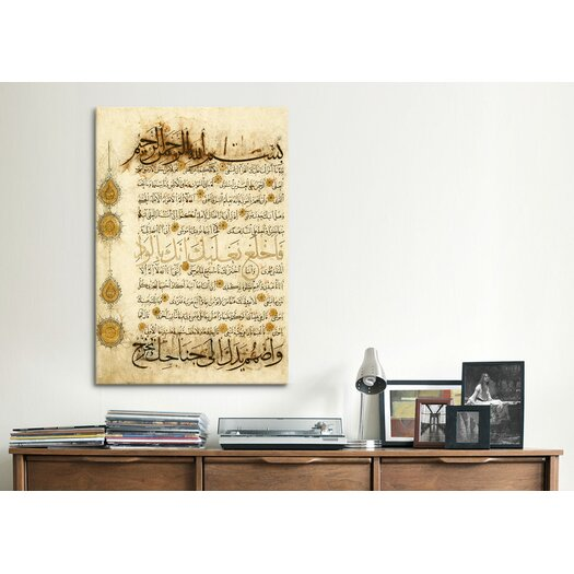 iCanvasArt Islamic Double Leaf From the Koran Textual Art on Canvas