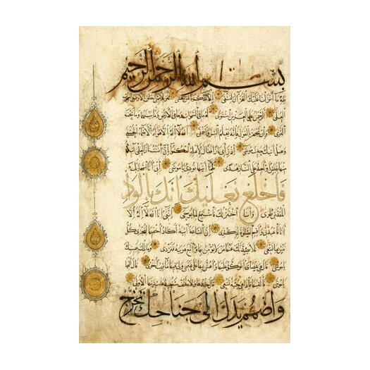 iCanvas Islamic Double Leaf From the Koran Textual Art on Canvas