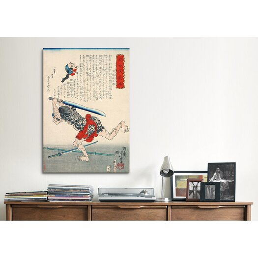 iCanvas Japanese Man with Sword Woodblock Graphic Art on Canvas