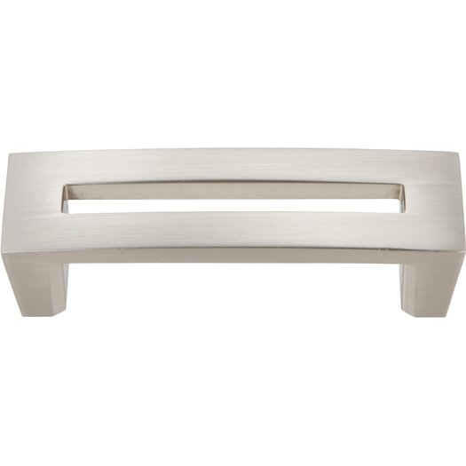 "Atlas Homewares Centinel 3.43"" Bar Pull"