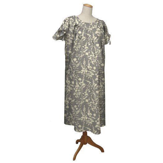 The Peanut Shell Hospital Gown