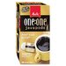 Parisian Vanilla Coffee Pods, 18 Pods/Box