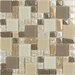 <strong>New Lahaina Random Sized Glass Gloss Mosaic Tile</strong> by Epoch Architectural Surfaces