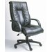 <strong>Contemporary High-Back Italian Leather Office Chair</strong> by Boss Office Products