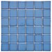"<strong>EliteTile</strong> Pool 2"" x 2"" Porcelain Mosaic in Cerulean"