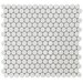 """<strong>Penny 3/4"""" x 3/4"""" Glazed Porcelain Mosaic in White</strong> by EliteTile"""