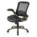<strong>Office Star Products</strong> Screen Back Managers Chair