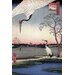 <strong>iCanvasArt</strong> Ando Hiroshige 'One Hundred Famous Views of Edo 102' by Utagawa Hiroshige l Graphic Art on Canvas