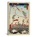 "iCanvasArt ""The City Flourishing, Tanabata Festival, 1857"" Canvas Wall Art by Utagawa Hiroshige l"