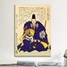 iCanvasArt Japanese Art 'Asakura' by Utagawa Kuniyoshi Painting Print on Canvas