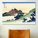 <strong>'Inume Pass in The Kai Province' by Katsushika Hokusai Painting Pri...</strong> by iCanvasArt