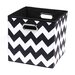 Bold Chevron Folding Storage Bin