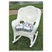 Monaco Outdoor Wicker Rocking Chair