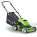 "18"" Cordless 24-Volt Electric Self Propelled Lawn Mower"