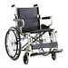 "Compact 18"" Ultra Lightweight Wheelchair"