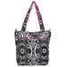 Be Light Purse Diaper Bag
