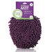 Microfiber Dust and Wash Mitt