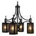 Evolution 4 Light Dinette Chandelier