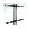 """Fixed Universal Pole Mount for 37"""" - 61"""" Screens"""