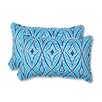 Pillow Perfect Centro Throw Pillow (Set of 2)