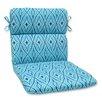 Pillow Perfect Centro Chair Cushion