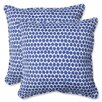Pillow Perfect Seeing Spots Throw Pillow (Set of 2)