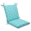 Pillow Perfect Ring a Bell Chair Cushion