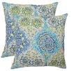 Waverly Kings Turban Decorative Pillow (Set of 2)