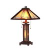 """Chloe Lighting Aaron 25.6"""" H Table Lamp with Square Shade"""