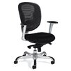<strong>High-Back Mesh Executive Chair</strong> by Offices To Go
