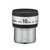 <strong>NPL 10mm Eyepiece</strong> by Vixen Optics