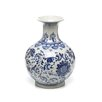 Oriental Furniture Blue Floral Vase