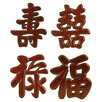 <strong>4 Piece Symbol Wall Décor Set</strong> by Oriental Furniture