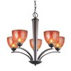 Woodbridge Lighting North Bay 5 Light Chandelier