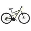 "Huffy Men's DS-1 26"" Dual Suspension Mountain Bike"