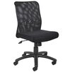 <strong>Budget High-Back Task Chair</strong> by Boss Office Products