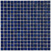 "EliteTile Cobalt 5/8"" x 5/8"" Glazed Porcelain Square Mosaic in Cobalt"