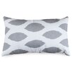 Majestic Home Products Alli Pillow