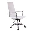 <strong>High-Back Synthetic Eco-Leather Executive Swivel Office Chair</strong> by Winport Industries