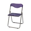 Meco Translucent Folding Chair Sterling (Set of 6)