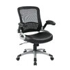 <strong>Screen Back Managers Chair</strong> by Office Star Products