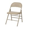 Office Star Products Metal Folding Chair (Set of 4)