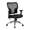 """<strong>Space 21.25"""" with 4 Way Adjustable Flip Arms</strong> by Office Star Products"""