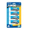 Bazic Jumbo Vinyl Eraser (Set of 4)