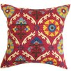 <strong>The Pillow Collection</strong> Carmelo Floral Pillow