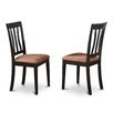 <strong>Antique Side Chair with Cushioned Seat (Set of 4)</strong> by Wooden Importers